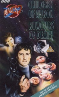 B7_VHS_UK_Children_of_Auron_Rumours_of_Death