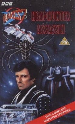 B7_VHS_UK_Headhunter_Assassin