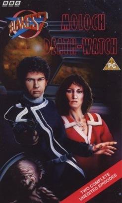 B7_VHS_UK_Moloch_Death-Watch