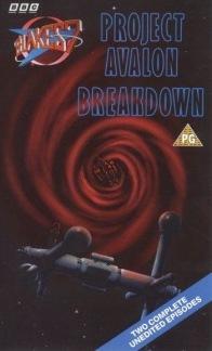 B7_VHS_UK_Project_Avalon_Breakdown
