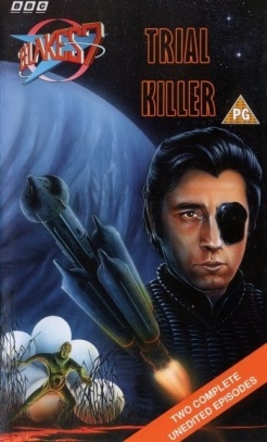 B7_VHS_UK_Trial_Killer